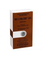 MUCOKEHL D3 10 SUPPOSTE